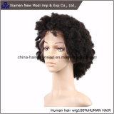 Perruque humaine crépue de couleur d'Afro noir en gros de circuit