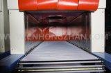 フィルムの収縮包装のためのHongzhan Sm6040の憶病なトンネル