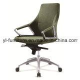 현대 두목 움직일 수 있는 유행 직물 행정상 인간 환경 공학 회전대 사무실 의자