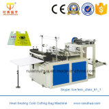 Máquina que hace la bolsa de polipropileno del corte del calor (PP)