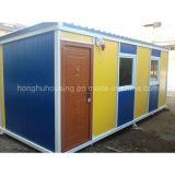 Портативная дом контейнера для кухни офиса гостиницы