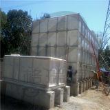 De Tank van het Water van de Brandbestrijding van Grad GRP