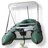 Petit bateau d'aviron gonflable de 2 personnes pour la pêche