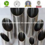 De spiegel beëindigt Ss 316/1.4401 Roestvrij staal Gelaste Buis (201/304/304L/316/316L/321)