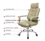 Silla de lujo del ejecutivo de la silla de la oficina del eslabón giratorio de la PU de la alta calidad