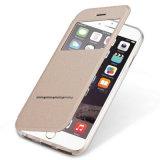 iPhone를 위한 도매 지능적인 셀룰라 전화 덮개 6 Plus/6s 플러스