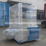 大きい塩素TCCAの粉の短縮の機械装置