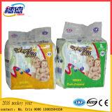 Пеленка Diapersbaby младенца Diapersreusable младенца кантона справедливая 2016 2016 новая Productsgauze Diaperalva - Китай