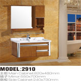 Neues Wall Mounted Solid Wood Bathroom Vanity mit Mirror