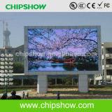 Chipshow P20 grand plein Coloroutdoor annonçant le signe de DEL