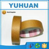 다채로운 보호 테이프