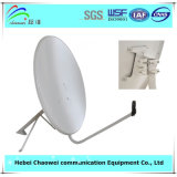 인공위성 Dish Antenna Ku Band 75cm Dimension