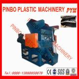 ABS PP物質的な押しつぶす機械価格