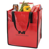Non-Woven сумки покупкы