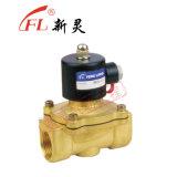 Санитарный электрический клапан 2W160-15