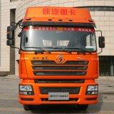 Shacman F3000 6*4 트랙터 트럭