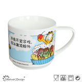 귀여운 Garfield Photo Series 12oz Mug