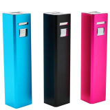 2015 New Products Universal 2600mAh Portable Power Bank Charger