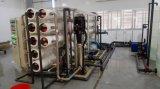 Fabricante marina del agua dulce del RO del generador del agua dulce de la ósmosis reversa para el barco usado