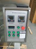 Машина упаковки бортового уплотнения HP1000L-B автоматическая жидкостная для воды 200-500ml