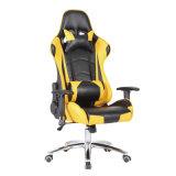 オフィスの椅子(FS-RC006)を競争させている商業レザーのパッドを入れられたスポーツデザイナー