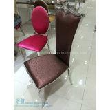 ホテル(HW-9460C)のための椅子を食事する高貴なステンレス鋼フレーム