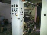 Usato della macchina ad alta velocità della laminazione del sacchetto della pellicola da vendere