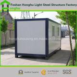 Casa prefabricada casera del envase de la cabina de la casa de la casa prefabricada caliente de la venta 2016