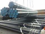 Hydraulisches nahtloses Stahlrohr der kaltbezogenen Präzisions-St52