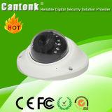 камера IP сети CCTV 2.1MP высокая Megapixel водоустойчивая