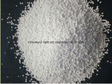 供給の等級のMonocalcium隣酸塩 (MCP)