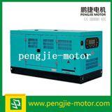 Горячий продавать! ! ! 9kVA-2000kVA раскрывают/молчком тепловозный генератор с Perkins, с генератором Perkins