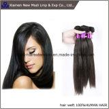 Do Virgin reto do cabelo de Silkly cabelo humano indiano Remy