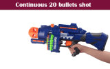 20 PCS Soft Bullet 20 PCS Suction Cup Bullet Shooting Pistol Toyの2207051-Semi-Automatic Soft Gun
