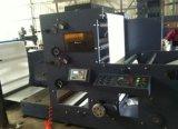 880-3 기계를 인쇄하는 커피 종이컵