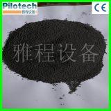 Équipement de granulage de dessiccateur de lit fluide de Niro