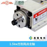 Мотор шпинделя маршрутизатора CNC 1.5kw 24000rpm Er11 Кита превосходный с ребром (GDZ80*73-1.5)
