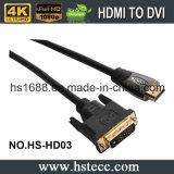 금속 쉘을%s 가진 DVI 변환 케이블에 최상 HDMI