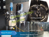 16kw Heating Power 100rpm Mixing Speedの100L Heating Mixing Tank