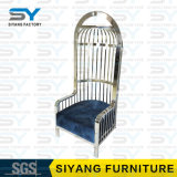 Silla de acero moderna del ocio del hotel de la silla del distribuidor de los muebles de la silla
