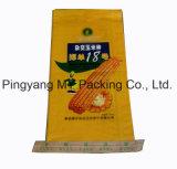 Sac enduit du sac tissé par pp BOPP pp du sac OPP de polypropylène