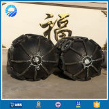 Hot Sale Ship Fender From China