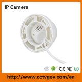 Onvif 2,0 megapíxeles cámara domo IP (HX-I6020D8L)