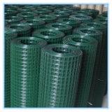 Сделано в ячеистой сети поставщика качества Китая покрынной PVC сваренной