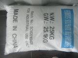 鉄硫酸塩Monohydateの高品質