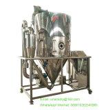 ステンレス鋼の噴霧器の噴霧乾燥器