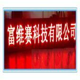 Singoli visualizzazione di LED di colore rosso/schermo esterni