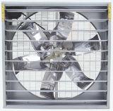 Вентилятор Cfm 2588 аттестованный CE пушпульный Exaust: