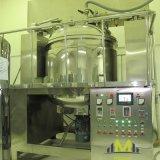 二重油圧真空の乳状になるミキサー機械