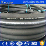 Flexibler Kraftstoffschlauch 5/16 Zoll-Stahldraht-Spirale-hydraulischer Gummischlauch 4sp